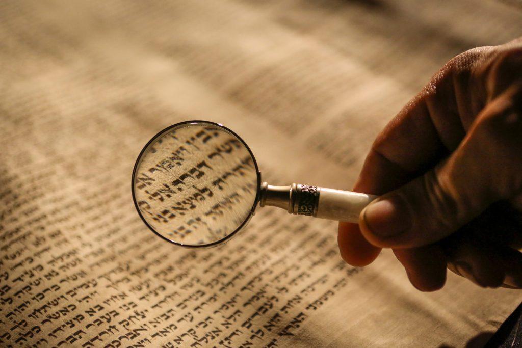 hébreu biblique