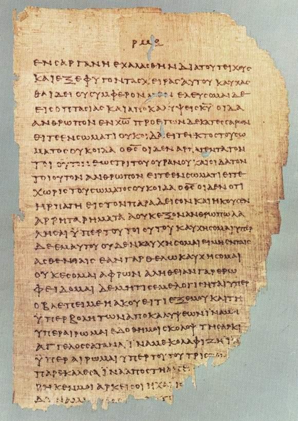 Photo d'un des plus vieux manuscrits du Nouveau Testament, le papyrus 46